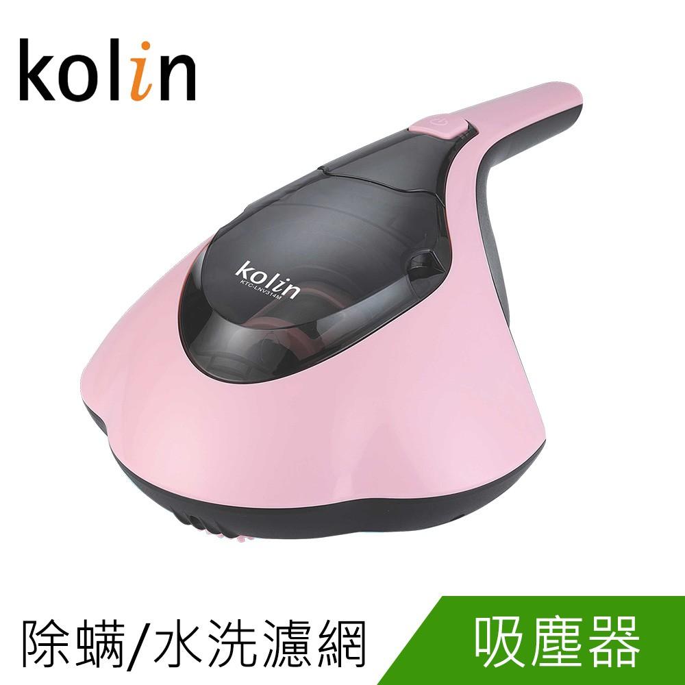Kolin歌林塵螨吸塵器KTC-LNV314M
