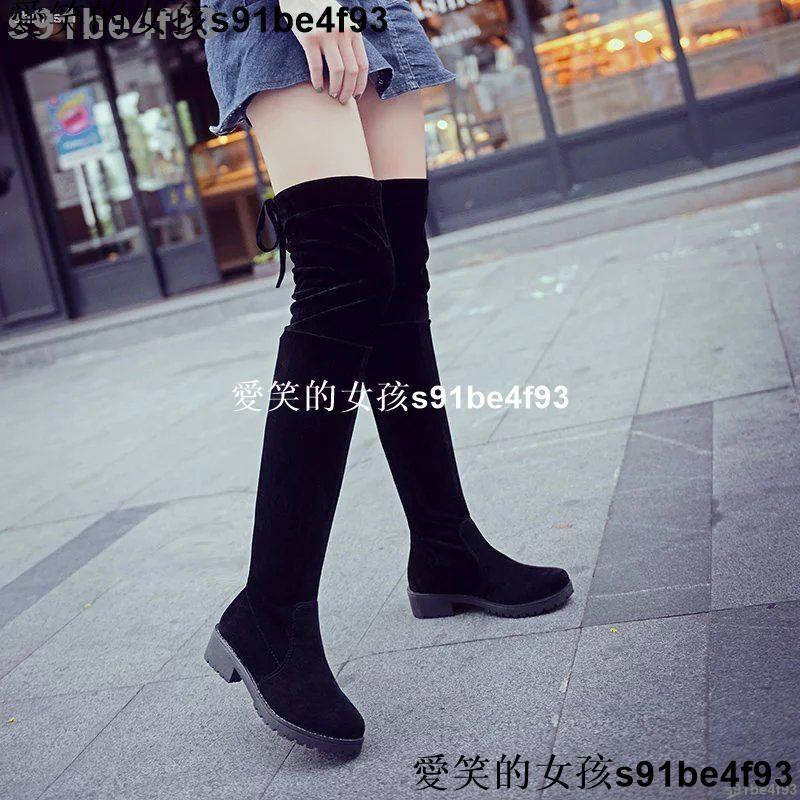 愛笑的女孩 新款顯瘦過膝靴長靴女靴子秋冬靴棉鞋女冬季長筒彈力靴高筒加絨靴