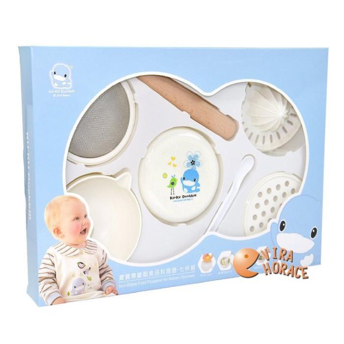 KU KU 酷咕鴨 嬰幼兒七件組食物調理器 幫助您輕鬆調理副食品 5307 HORACE