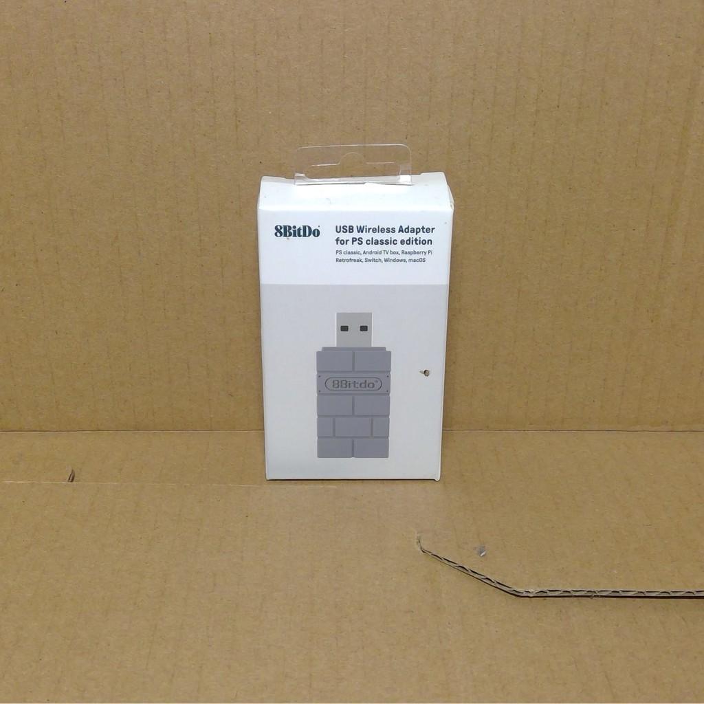 <譜蕾兒電玩>(全新)NS 八位堂 8bitdo USB 無線 藍芽 接收器 支援 P3 P4 X1 Wii手把 灰磚