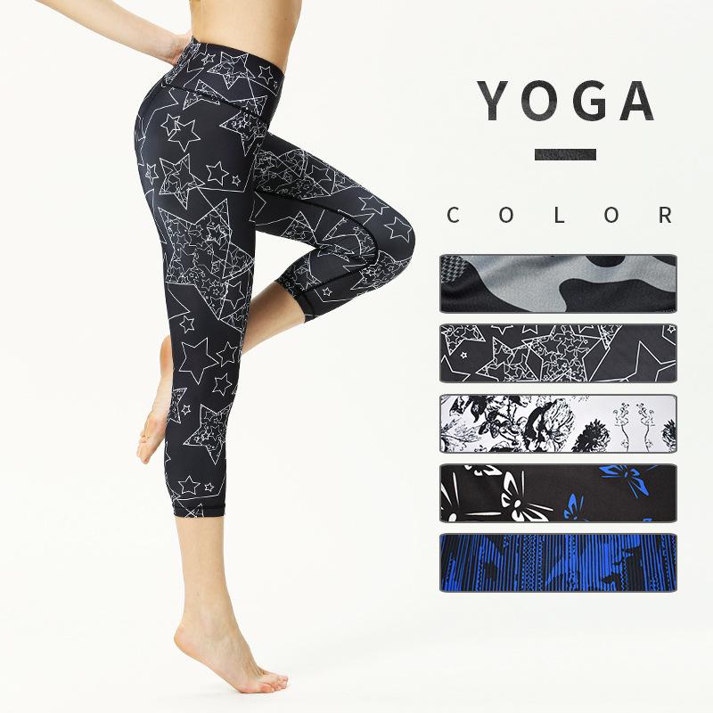 新款印花瑜伽褲 女歐美瑜伽服 七分褲高彈透氣 運動健身褲