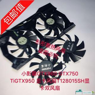 【熱銷推薦】小影霸GTX960 GTX750 TiGTX950 顯卡風扇T128015SH顯卡雙風扇