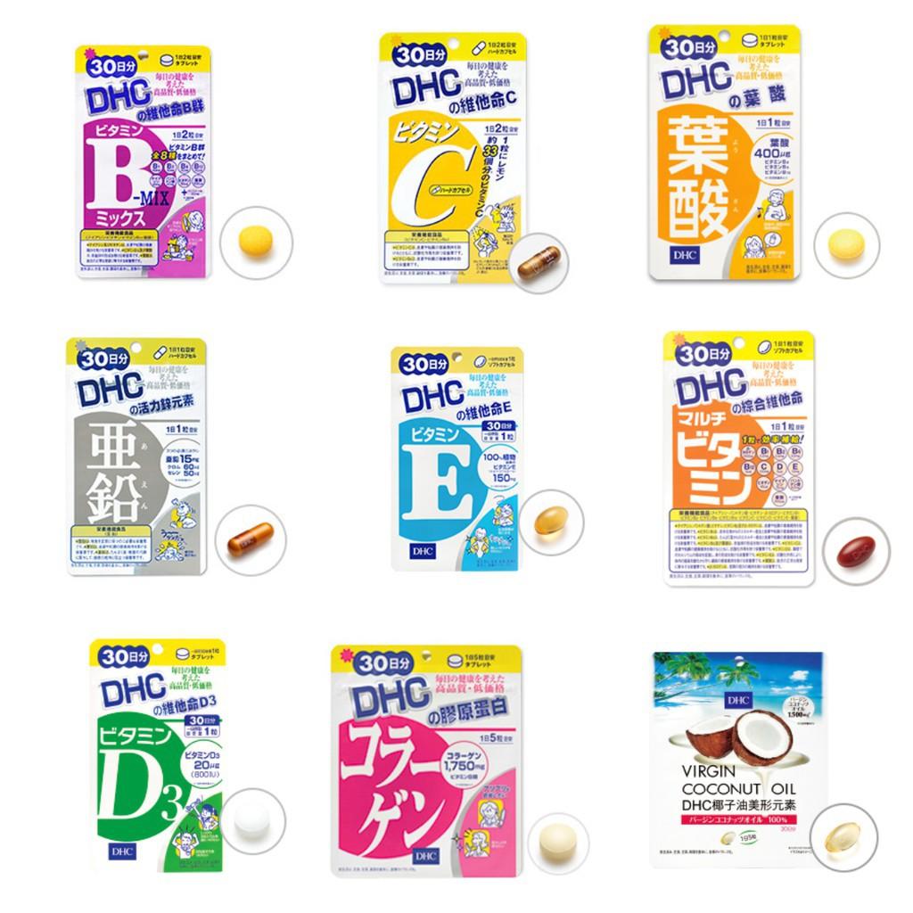 【Six現貨】DHC 日本島內 DHC綜合維他命 B群60日維他命C維他命B膠原蛋白薏仁精華美腿片