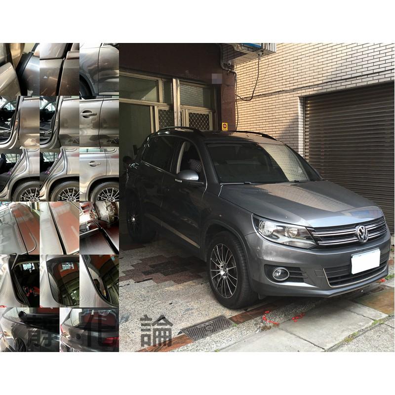 賽輪斯 靜化論 福斯 Volkswagen Tiguan 適用 (風切隔音套組) 汽車隔音 汽車隔音條 隔音條 台灣製