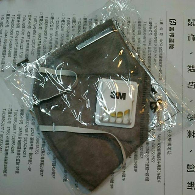 含運包郵  台灣公司貨 3M 9042V 9010V 有閥門的 N95 防疫 n95口罩