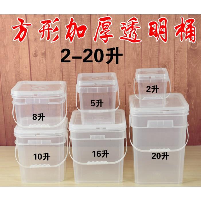 【台灣恩善雜貨館】透明方形桶塑膠桶帶蓋方桶食品級塑膠桶透明塑膠方桶冰箱冷藏方桶