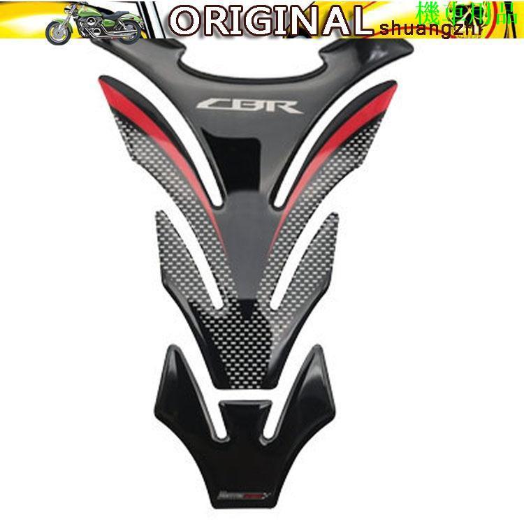 熱銷現貨.本田CBR650F CBR650R CBR750 摩托車油箱貼 裝飾貼紙魚