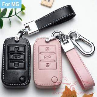 新款真皮汽車鑰匙包適用於MG ZS 350 TF ZT