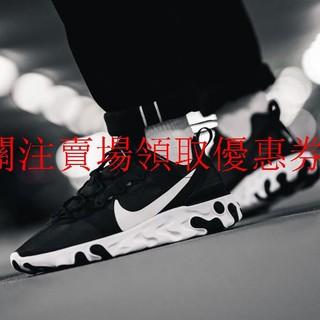 Nike React Element 55 BQ6166-003 男慢跑鞋 BQ2728-003 運動鞋 休閒鞋 百搭鞋