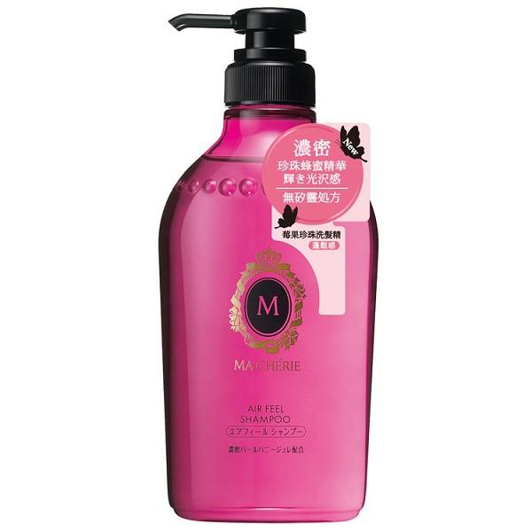 瑪宣妮莓果珍珠洗髮精(蓬鬆感)【康是美】[買1送1][下單1出貨2]