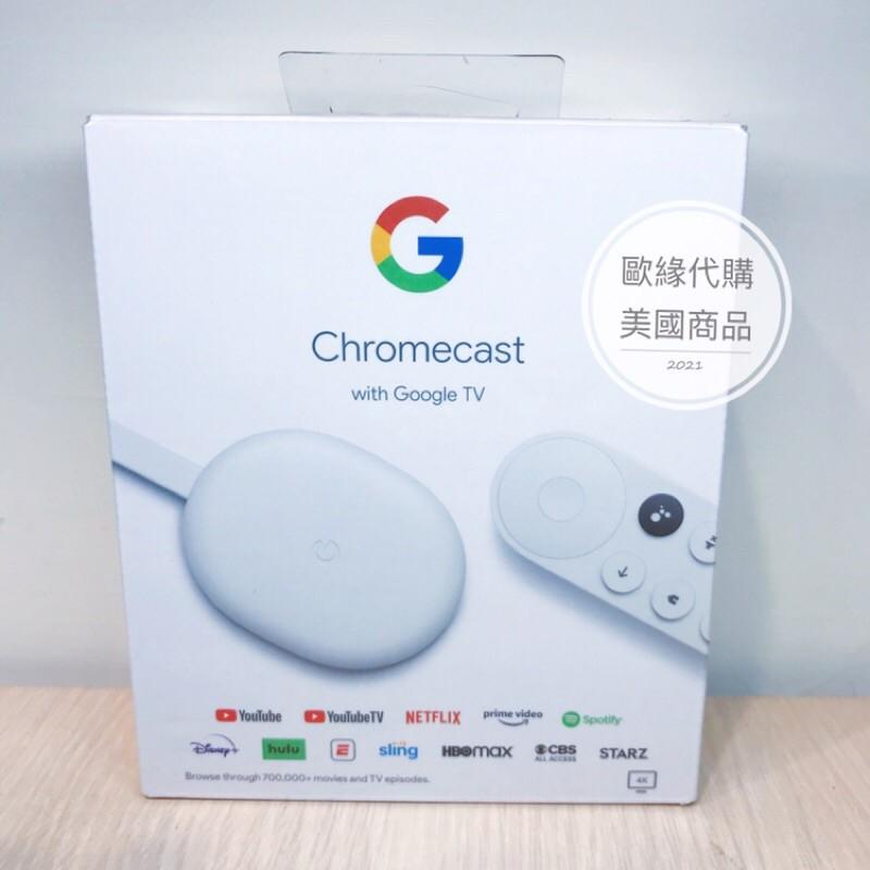 歐緣預購🇺🇸Chromecast with Google TV chromecast 4 第四代 數位電視 網絡電視