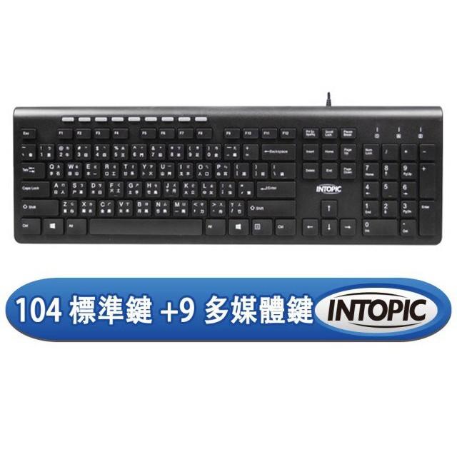 INTOPIC 廣鼎 KBD-75 USB標準鍵盤 黑 [富廉網]