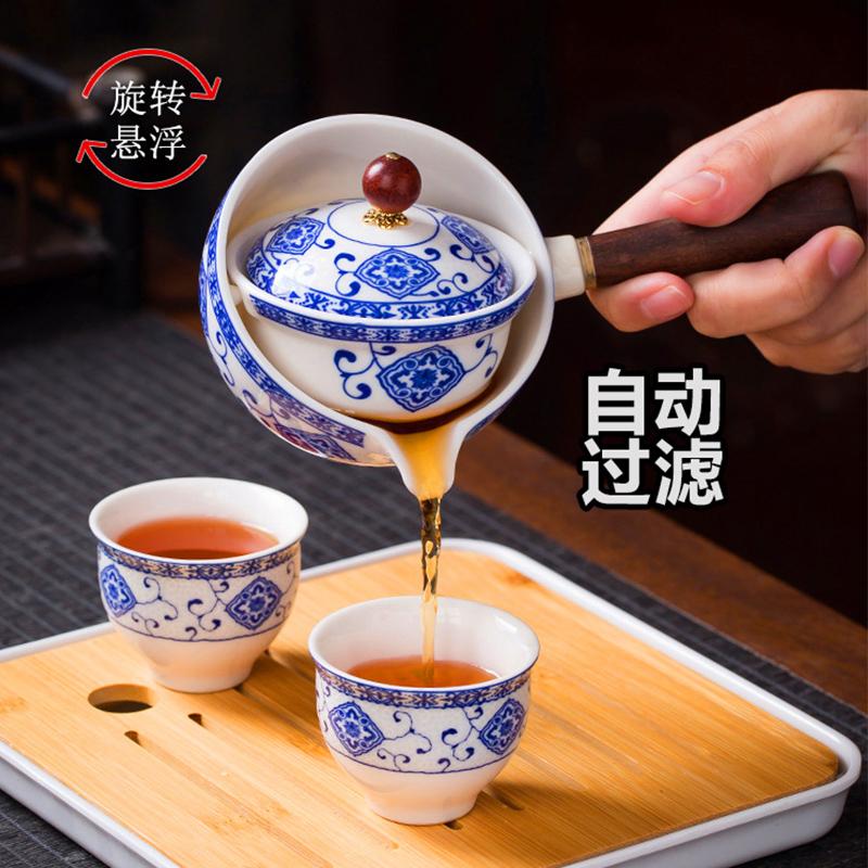 隨身旅行便攜式茶具套裝野外車載陶瓷泡茶器戶外青花瓷懶人側把壺