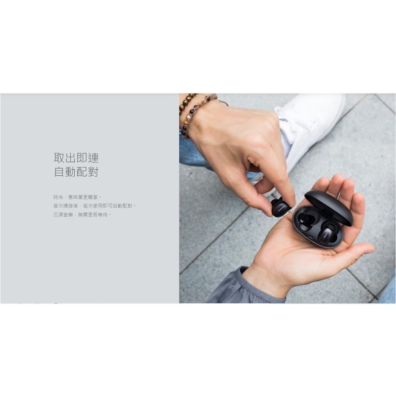 吳青峰代言 ColorBuds時尚豆真 無線耳機1More 藍芽耳機 全新