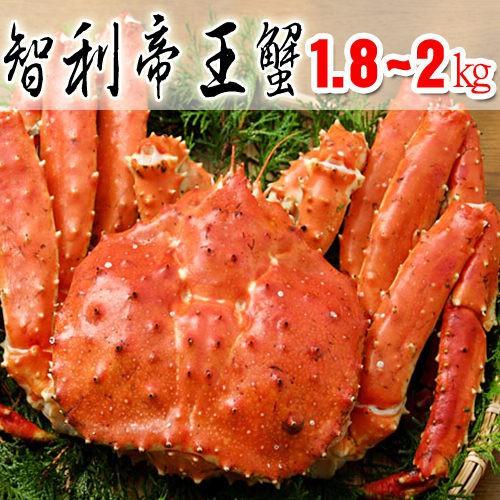 【築地一番鮮】空運-40℃急凍智利帝王蟹1.8~2kg