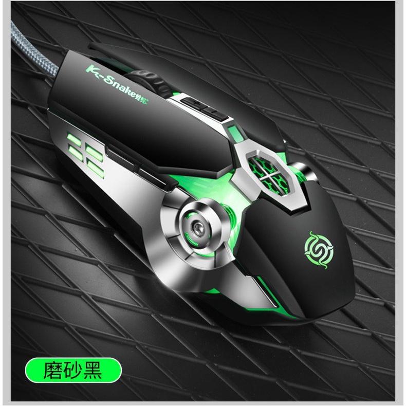 蝰蛇Q7宏編程臺式電腦DPI調速電競機械滑鼠筆記本游戲7D有線USB