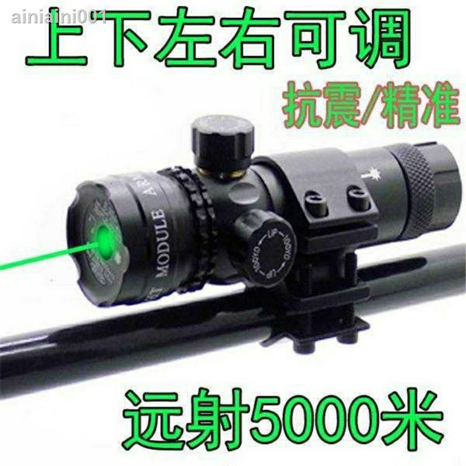 ✨激光 激光燈瞄準器超強綠外線可充電調節角度新型迷你野外狙擊高瞄設備紅外線測距儀紅外線燈瞄準器 瞄準鏡 紅外線筆紅外線