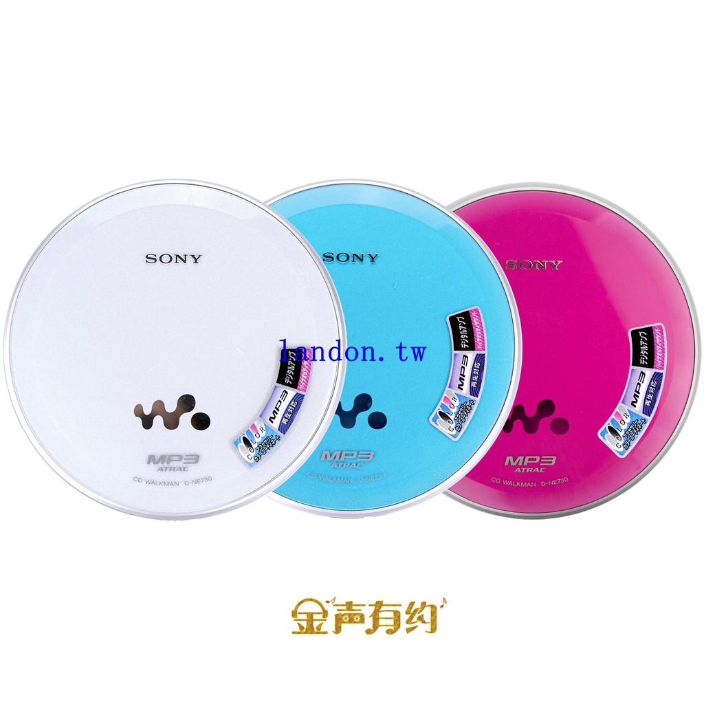 SONY ne730 索尼CD隨身聽 discman CD機 CD播放器 日版 關聯ne830