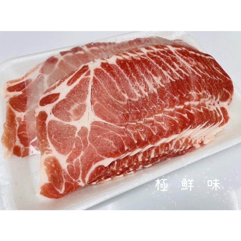《極鮮味》梅花豬火鍋肉片(台灣豬)。海鮮直播、批發零售、筵席食材。
