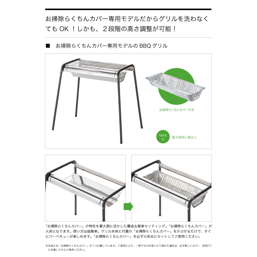 81061410日本LOGOS ROSY 2WAY BBQ烤爐(L) 附鋁箔炭盒 中秋烤肉 烤肉架 燒烤爐 焚火台
