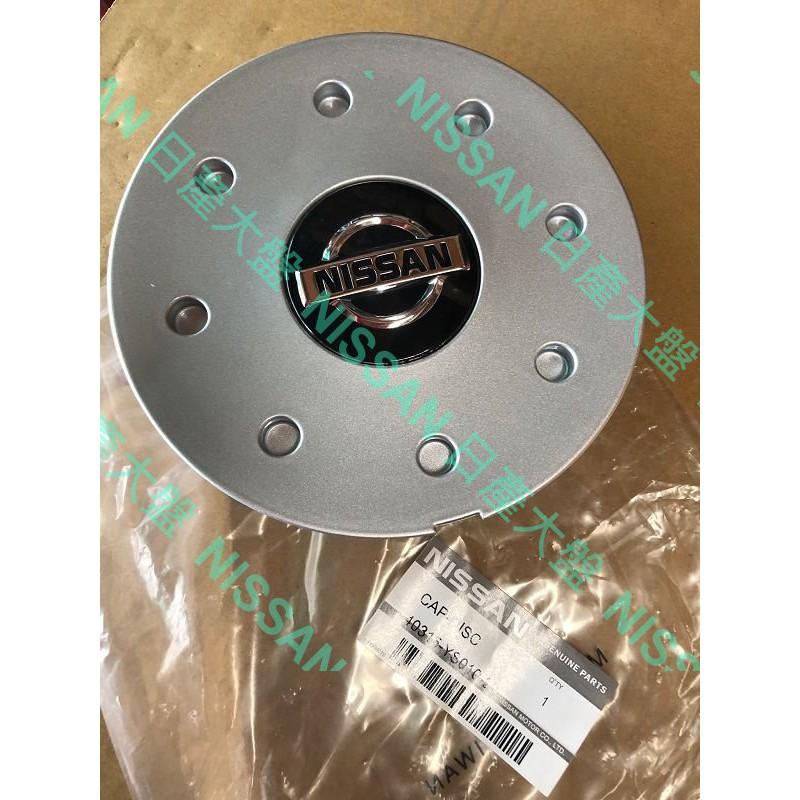 日產大盤 NISSAN 原廠 輪胎蓋 中心蓋 鋁圈蓋 SENTRA 180 N16 8小凹孔
