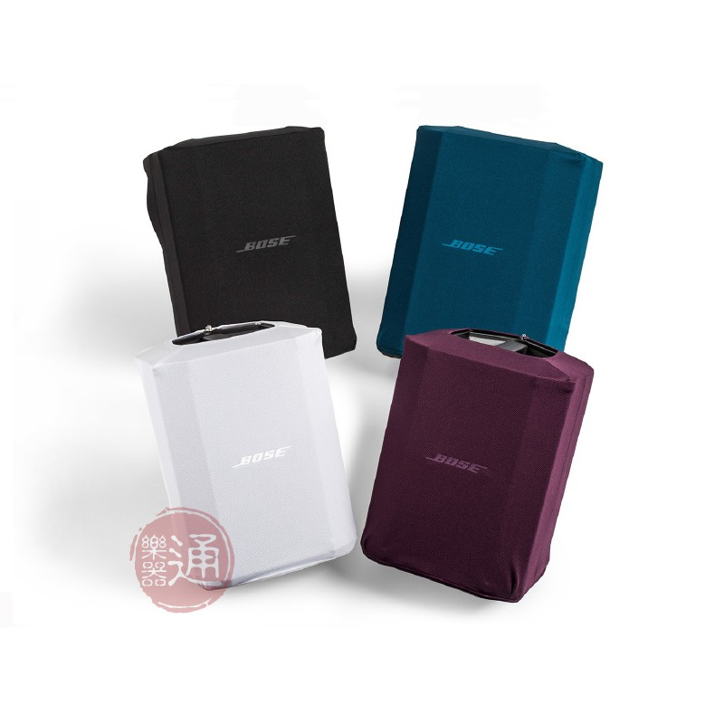Bose / S1 Pro Play-Through Cover 透聲保護套【樂器通】