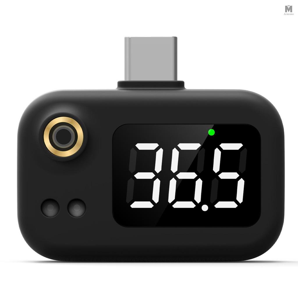 USB智能溫度計 USB智能溫度計 便攜式迷你手機溫度計 非接觸式紅外線USB溫度計Type-C接頭℃/℉轉換