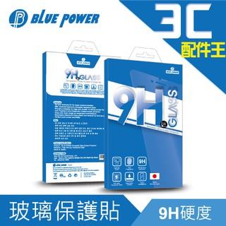 BLUE POWER Xiaomi 小米2S 9H鋼化玻璃保護貼 0.33mm 新北市