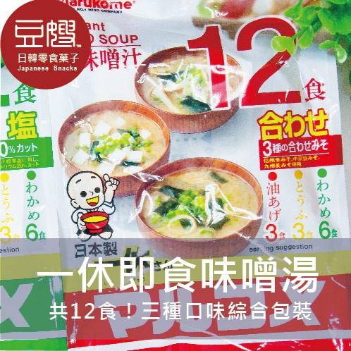 【一休】日本味噌 一休12食即食味噌湯(原味+減鹽)
