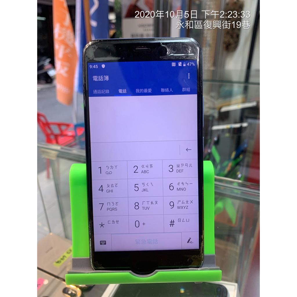【瑕疵品-出清】HTC U11 藍 4+64G 螢幕5.5吋 二手手機 零件機 台中 台北 實體店