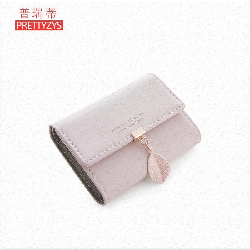 /新┡狂歡大促銷┦2018新款小巧卡包女式薄零錢包卡片包信用卡銀行卡防磁卡套