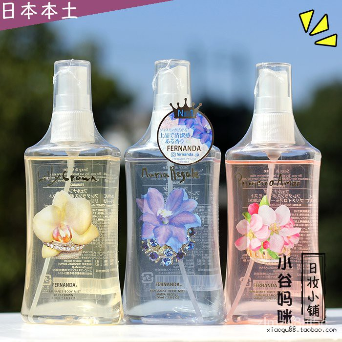 優選推薦~ 日本製 fernanda 香水 香氛 清新淡雅頭髮身體補水保濕香體噴霧100m0