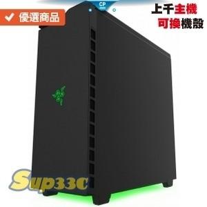 華碩 TUF GAMING X570 PLU ZOTAC RTX2070 SUPER 0H1 電競主機 電腦主機 電腦