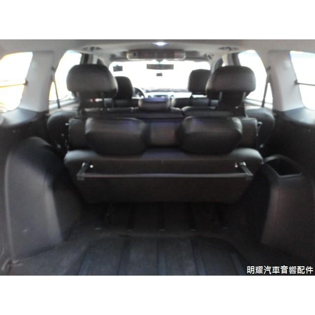 明耀汽車~三菱 2008~2013 OUTLANDER 專用第三排座椅