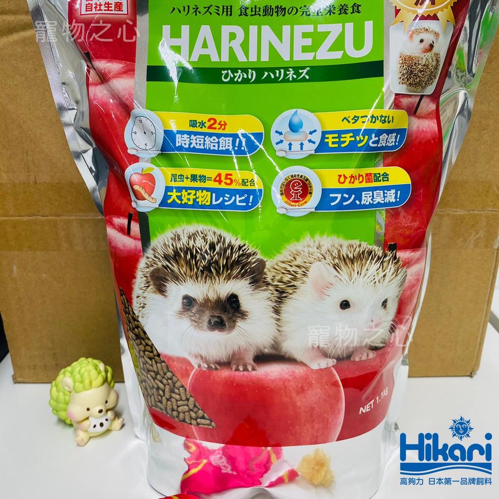 寵物之心🌟【Hikari高夠力 刺蝟飼料】 300g 1.1kg 蜜袋鼯 老鼠 食蟲 刺蝟 倉鼠