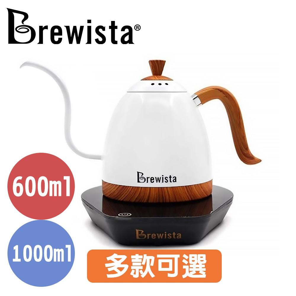 【Brewista Artisan】最新 溫控手沖壺 多色可選 600ml1000ml 細長嘴/細口/平嘴/溫控壺