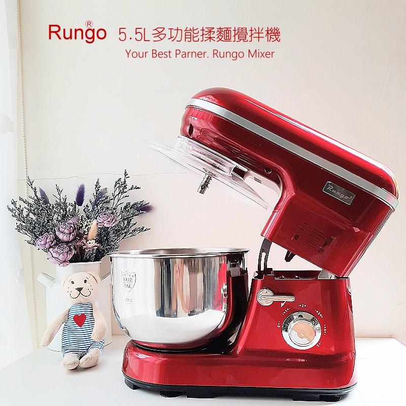 Rungo  5.5L多功能抬頭式揉麵麵糰攪拌機-經典紅,打蛋器廚師機手套膜麵團 110V/ 一年保固