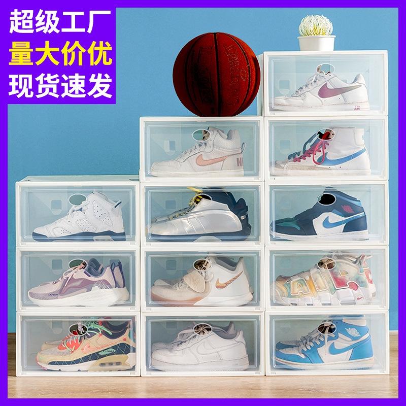 PP收納盒鞋箱透明鞋櫃架鞋子收藏鞋盒塑料大號加厚側可折疊籃球開