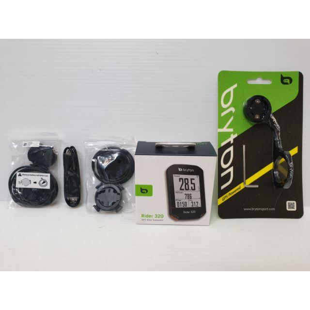 現貨 (320C主機+鋁合金延伸座+踏頻感應器+固定座) Bryton Rider 320C GPS碼錶 中文碼表