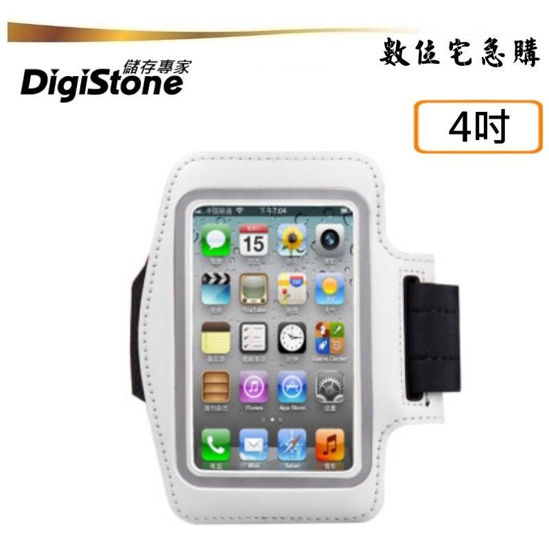 DigiStone 運動臂套 適用4吋以下手機 臂帶