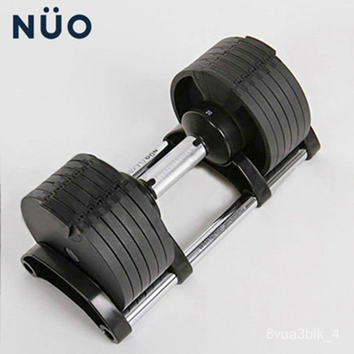 可調式啞鈴 瑞典NUO可調節啞鈴家用健身器材1秒快速調節重量智能套裝組合 56Oe