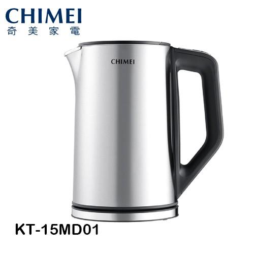 CHIMEI奇美 1.5L智能溫控不鏽鋼快煮壺 KT-15MDT0