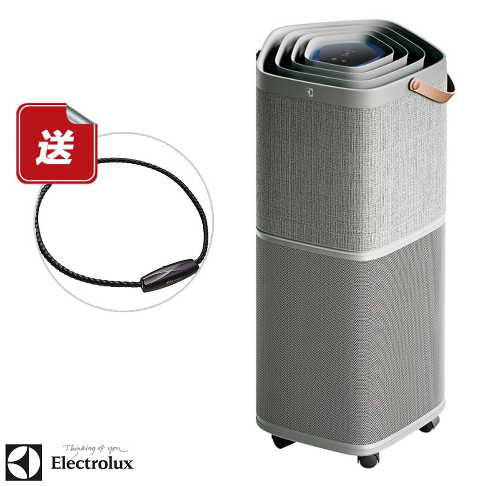 (贈ible Airvida M1)【伊萊克斯】高效抗菌智能旗艦清淨機 Pure A9 (PA91-606GY 優雅灰)