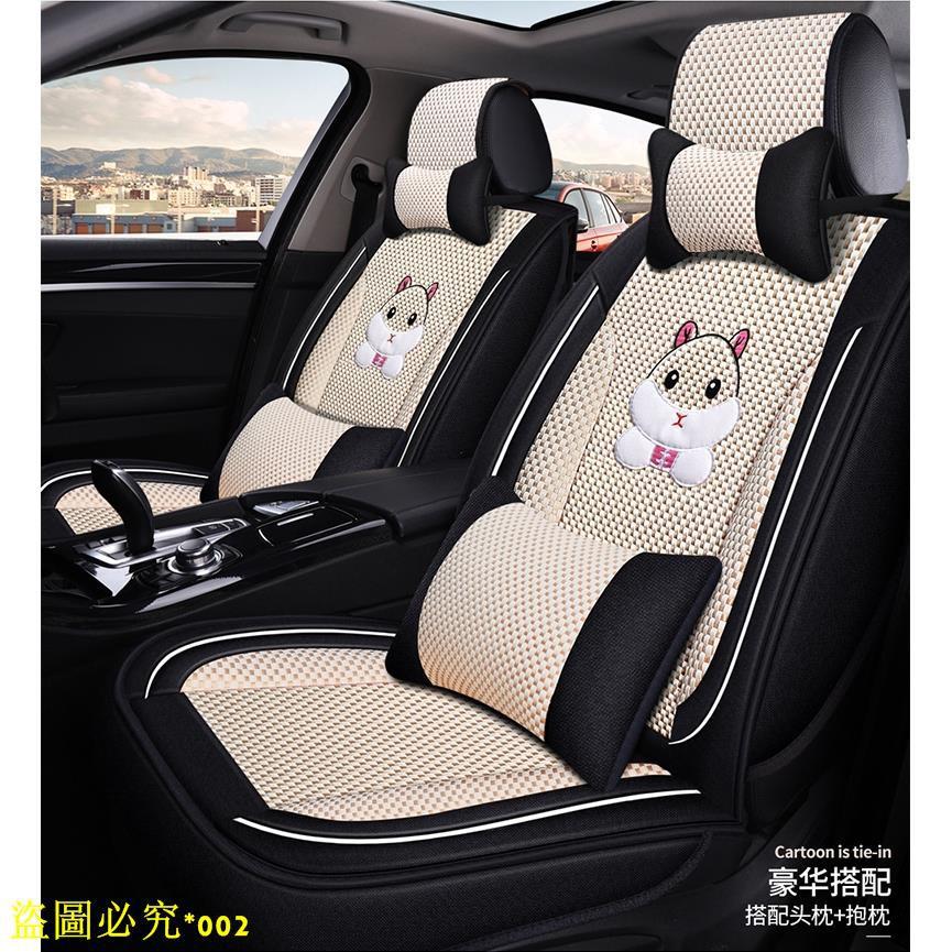 福特focus mk3.5本田CRV豐田Vios/Livina/sienta/march/Rav4汽車五座椅套坐墊布椅套
