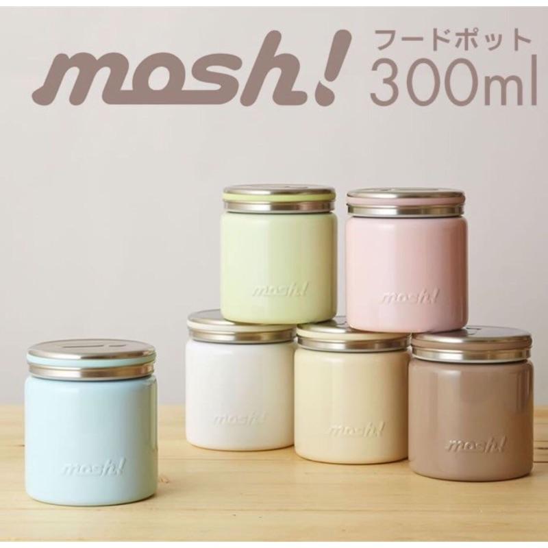 (現貨)日本原裝 mosh! 二層 真空斷熱 廣口 保溫 保冷 悶燒罐 食物罐 牛奶瓶 300ml DMFP300 六色