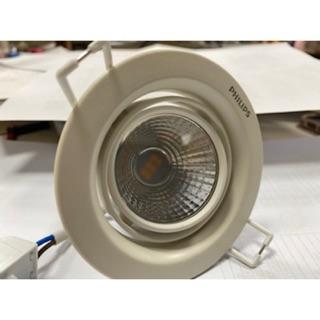 PHILIPS飛利浦 LED 皓眸 5W 自然光 黃光 全電壓 7cm 崁燈 投射燈 新北市