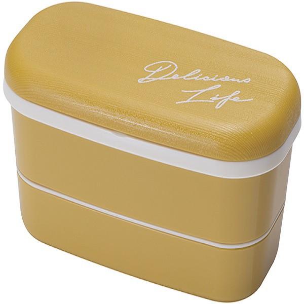 日本製Picket雙層便當盒(黃色)【康是美】