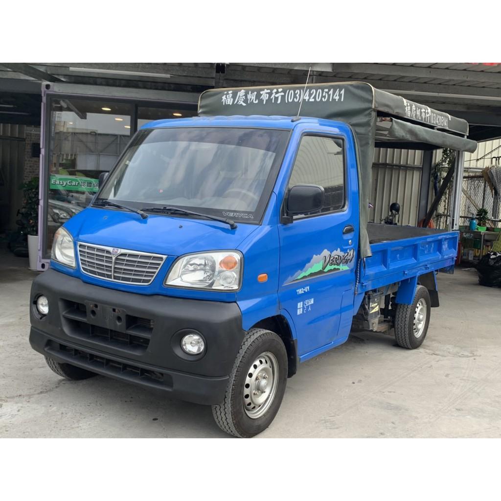 2005年中華 凌利 自排貨車 秒殺價21.8萬