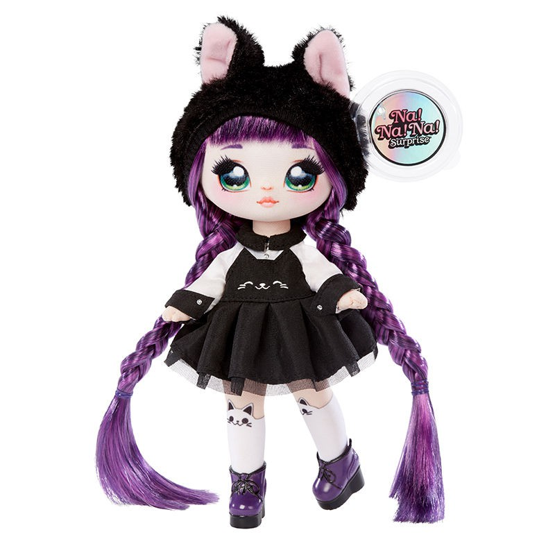 【佳佰酷】nanana盲盒驚喜娜娜娜布藝娃娃玩偶長發洋娃娃可愛女孩兒童玩具