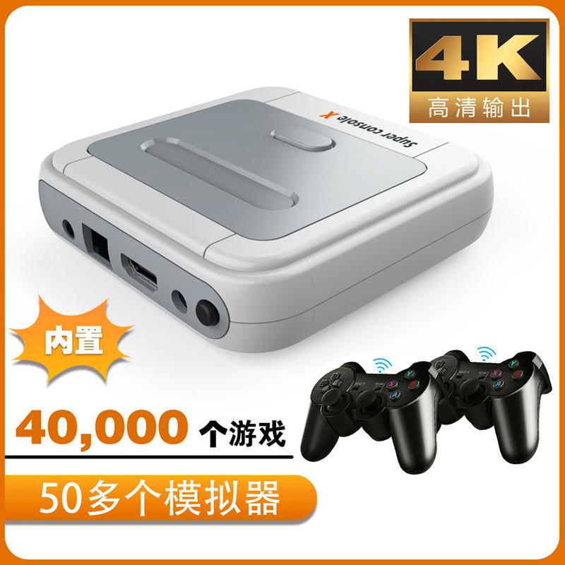 【256G內置5萬遊戲操作簡單】super console X復古遊戲機R8電視紅白機4K高清街機雙打
